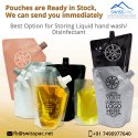 Hand Wash Refill Packing Pouch