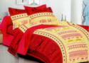 Elite Pure Cotton Double Bedsheet
