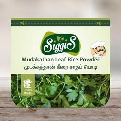 Mudakathan Leaf Rice Powder