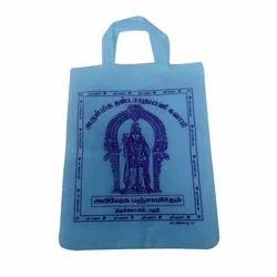 Murugan Koil Panjamirtha Bag