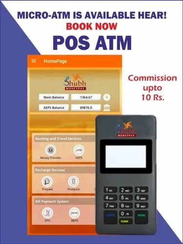 Service Provider of AEPS & Mantra Device by Shubh Money, Bhilai