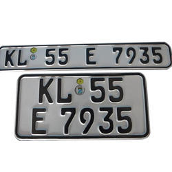 Two Wheeler Number Plate Manufacturers Suppliers Wholesalers
