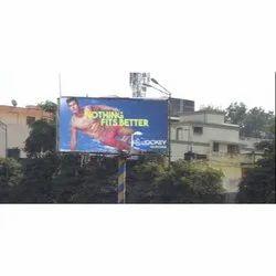 Unipole Advertising Service