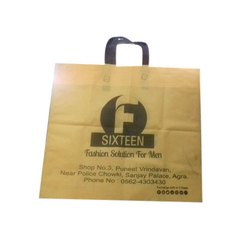 Printed Non Woven Loop Handle Bag for Shopping, Capacity: 5-7 kg