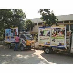 Led Screen Road Side Advertising Services in Andhra Pradesh & Telangana, in Local, Mode Of Advertising: Outdoor