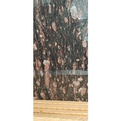 Brazil Brown Granite Slab, Flooring, Countertops etc., Thickness: 20 mm
