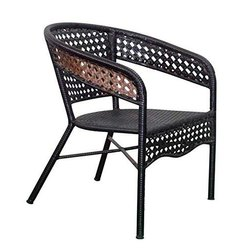 Universal Furniture Outdoor Garden Chair