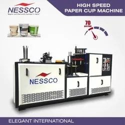 Nessco Tea and Coffee Cup Making Machine, 380v