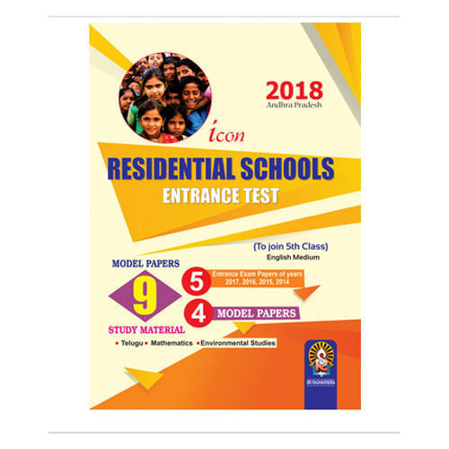 Competitive Test Book - Residential School Entrance Test