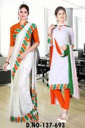 Tiranga Uniform Saree Salwar Kameez Combo