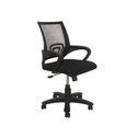Hki Mesh Revolving Office Chair
