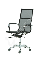 Guard HB - Executive Chair