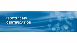 ISO 22000  FSMS Certification Consultancy
