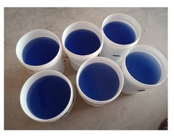 Liquid Regidizer (Ceramic Fiber Hardener ), 20 Kg. , Packaging Type: Air Tight Plastic Pail