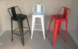 Bar Chair or Bar Stool