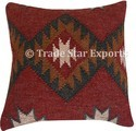 Vintage Kilim Jute Pillow Cover