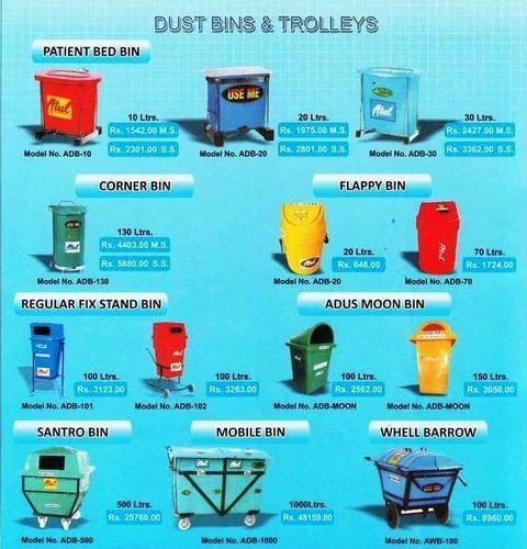 Plastic Dustbins, Capacity: 16-20 Liters