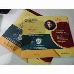 Anniversary Single Fold Insert Invitation Cards