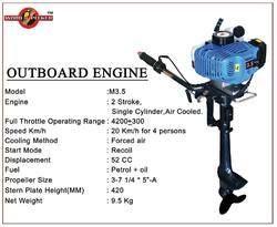 Yamaha Outboard And Marine Engines - Blue Bay Marine, Mumbai | ID