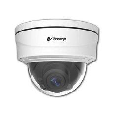 2 MP Secureye Vandal Proof Analog CCTV Camera, Range: 20 to 25 m