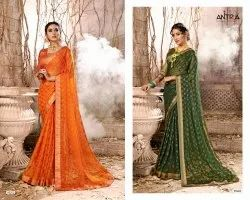 Antra Ghazal Series 55201-55210 Stylish Party Wear Brasso Saree