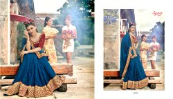 Blue Ethnic Fancy Designer Sarees