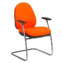 Visitor Orange Chair