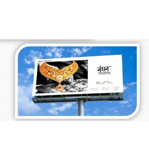 Unipole Hoarding Board, For Advertising Purpose, Thickness: 1-10mm