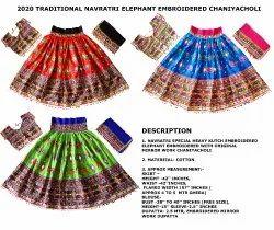 Ras Garba Ghagra Choli -  Gujarati Traditional Chaniya Choli - Elephant Embroidered Dandiya Dress