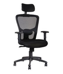 Jaaz High Back Mesh Chair