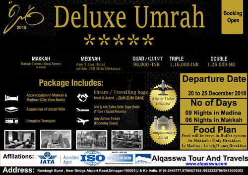 Umrah Banner: Low Cost Umrah Package From Srinagar In I.g.i. Road