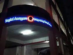 Backlit LED Signage
