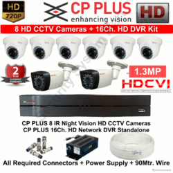 CP Plus CCTV Camera - 8 HD Camera Bundle kit