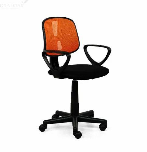 Royaloak Florida Computer Chair