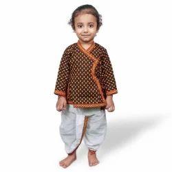 Rajasthani Boys Dhoti Angrakha Set 206