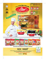 Star Masale Cooking Spices, Packaging Size: 200g