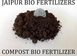 Ayurvedic Compost Organic Manure