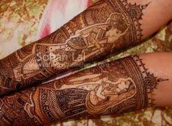 Bridal Mehndi Designer In Amritsar