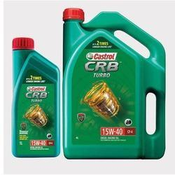 Castrol Diesel Engine Oil - Buy and Check Prices Online for