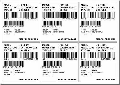 GS1 Barcode Printing, Bar Code Printing Service