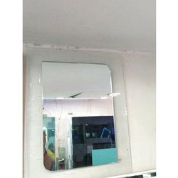 Mirror Glass, Size: 16x12 Inch