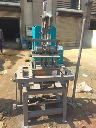Manual Bricks Making Machine (Model - MM200)