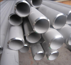 Stainless Steel Seamless Pipe TP310/310S