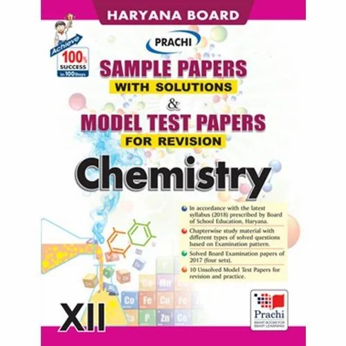 Sample Papers English Class 12th (english Medium) (haryana Board)