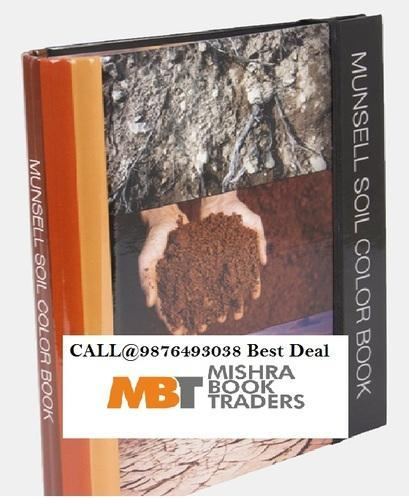 Munsell Soil Color Chart/Books at Rs 10900 /piece | Shade Cards | ID ...