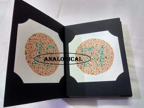 Ishihara Test Chart Books For Colour Deficiency 38 Plates Multicolour At Rs 1100 Piece Ambala Cantt Ambala Id 21192049062