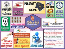 Passport Services, in Mathura
