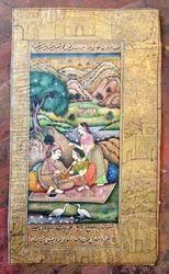 Designer Mughal Painting