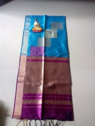 Party Wear Jute Silk Saree - New Year 2020 Collections From Pdskprosco Saree
