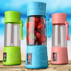 USB Fruit Juicer